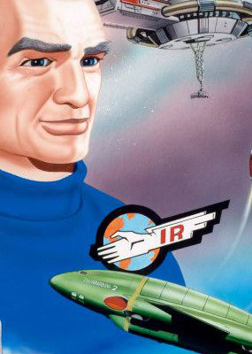 Art of Gerry Anderson